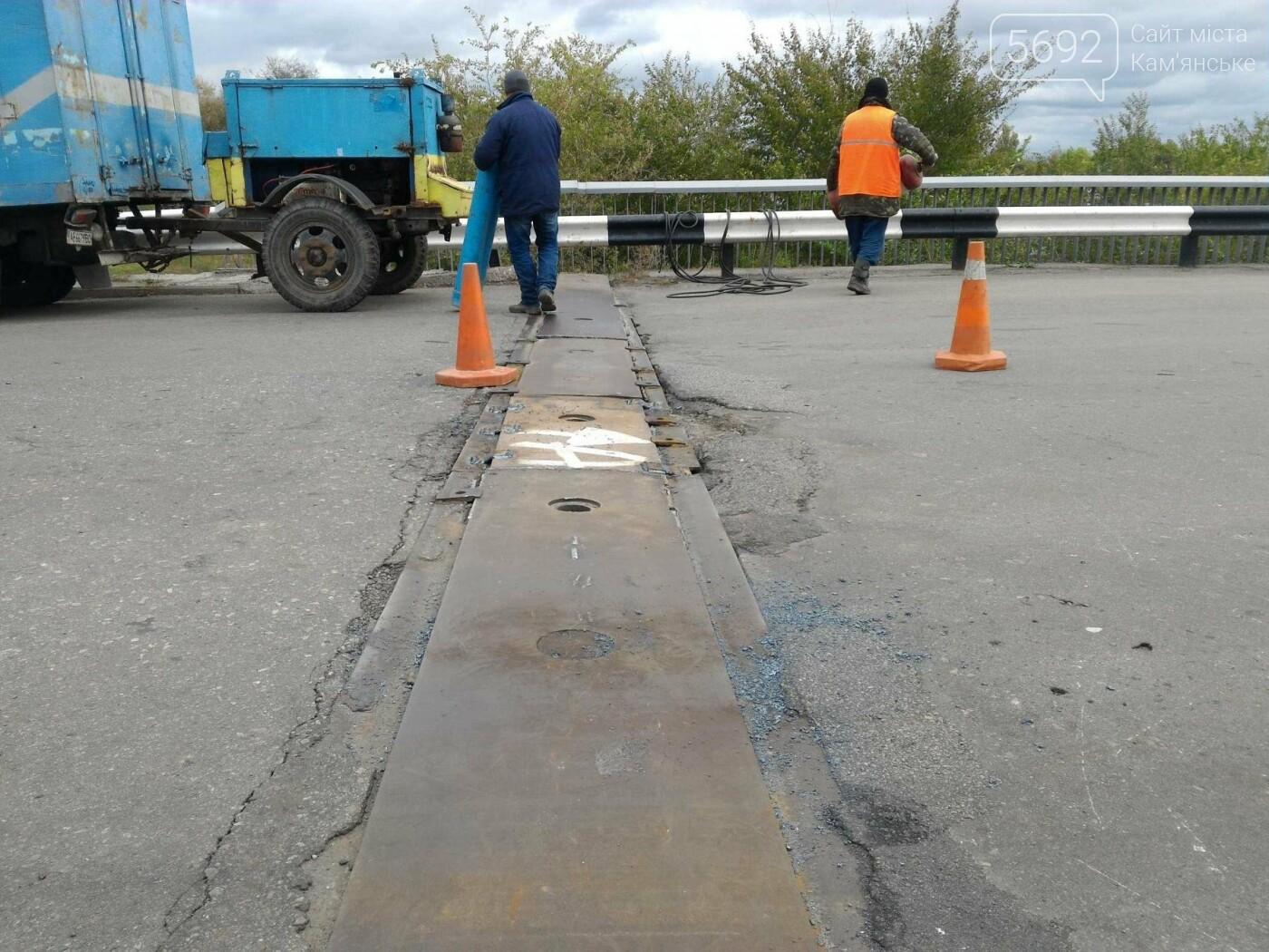 """Каменской """"Горводоканал"""" отремонтировал деформационный шов на мосту , фото-4"""