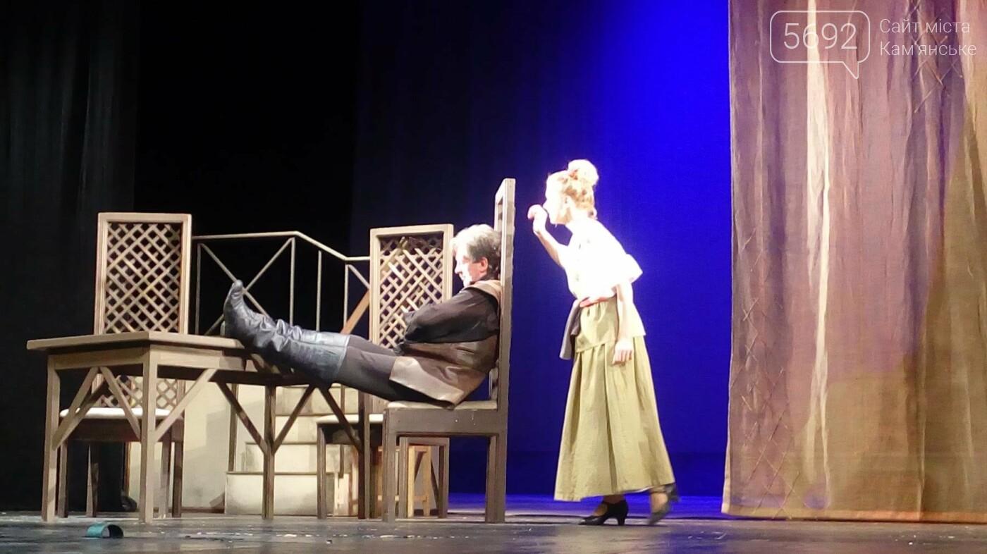 Философия любви на сцене Каменского театра, фото-5
