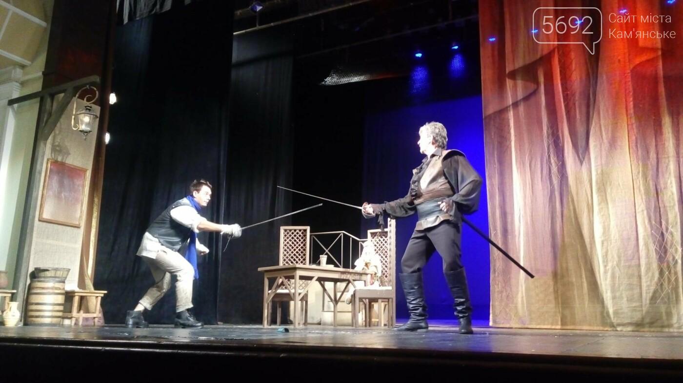 Философия любви на сцене Каменского театра, фото-1