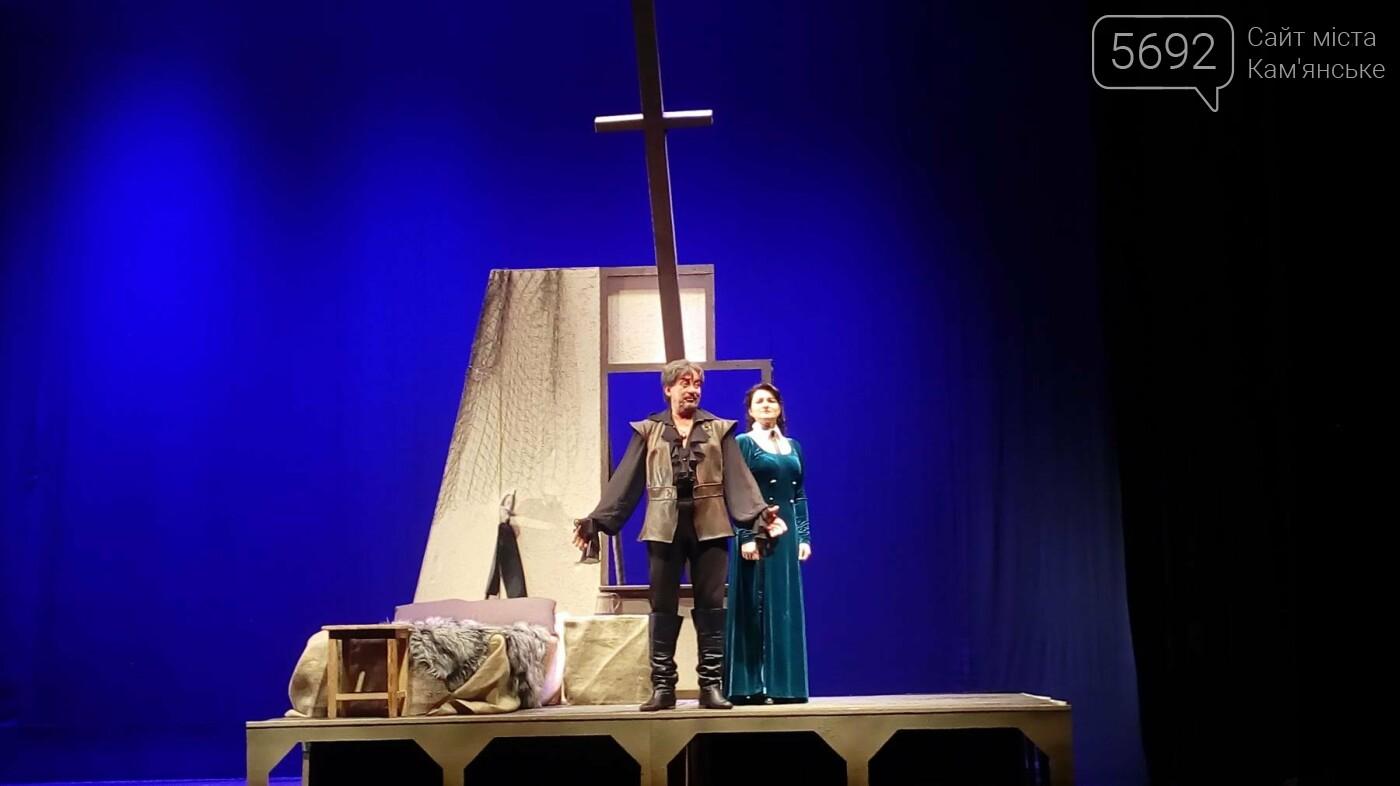 Философия любви на сцене Каменского театра, фото-4