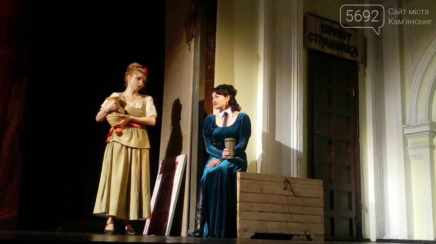 Философия любви на сцене Каменского театра, фото-6