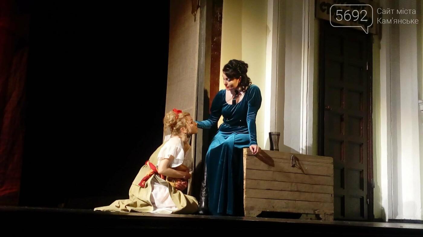 Философия любви на сцене Каменского театра, фото-8