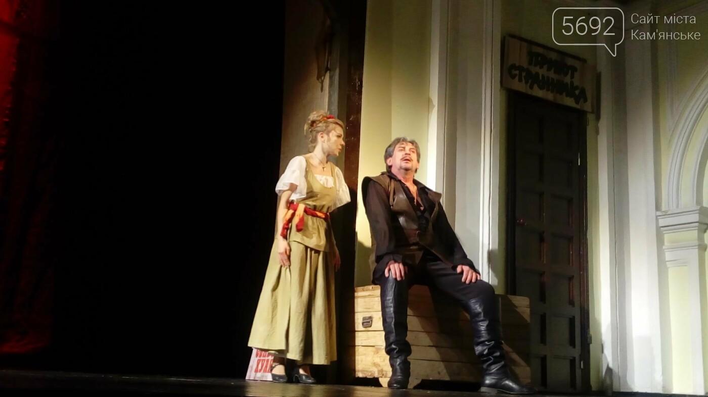 Философия любви на сцене Каменского театра, фото-7