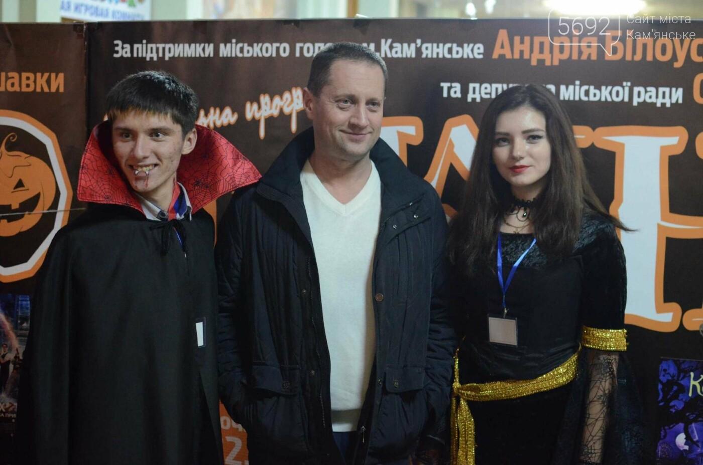 Ночь кино в Каменском посвятили Хэллоуину, фото-2