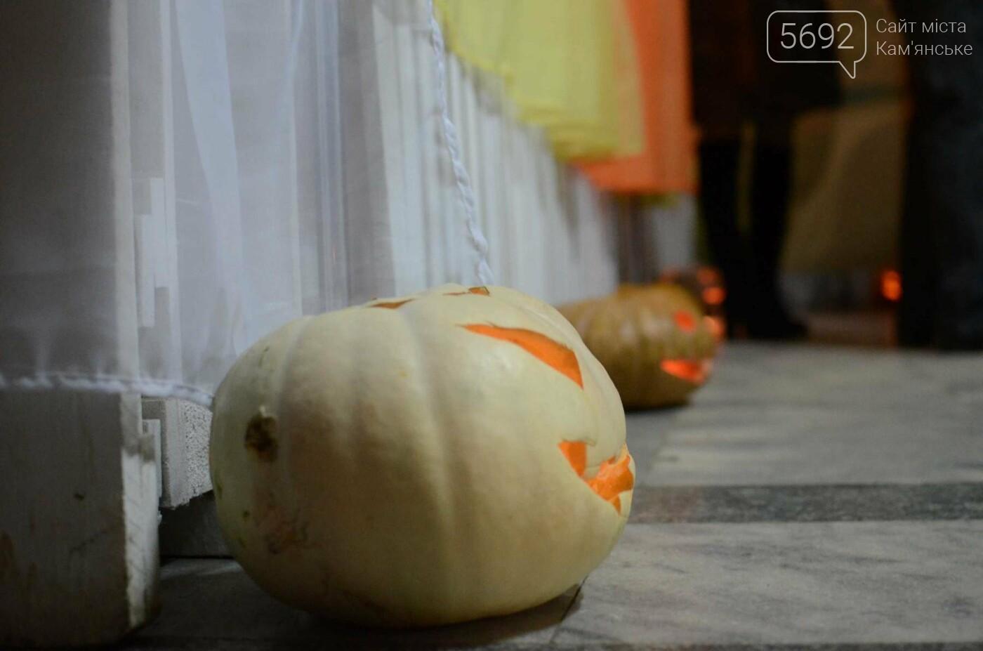 Ночь кино в Каменском посвятили Хэллоуину, фото-39