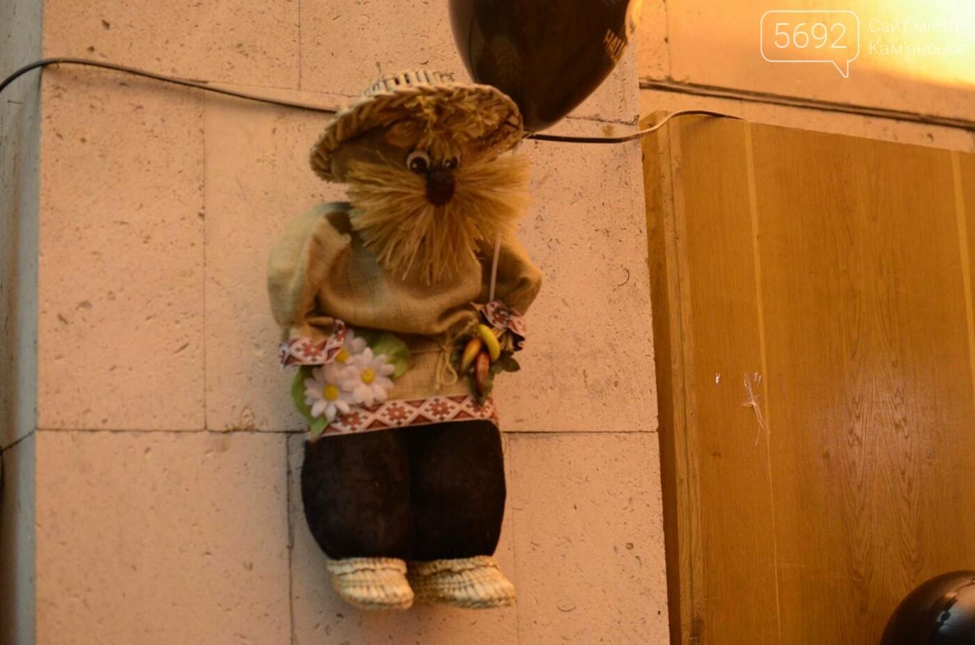 Ночь кино в Каменском посвятили Хэллоуину, фото-5