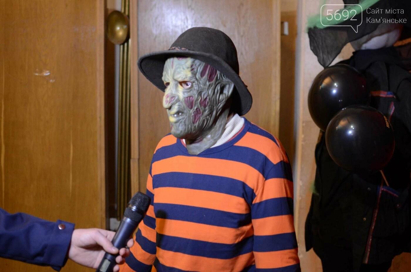 Ночь кино в Каменском посвятили Хэллоуину, фото-33