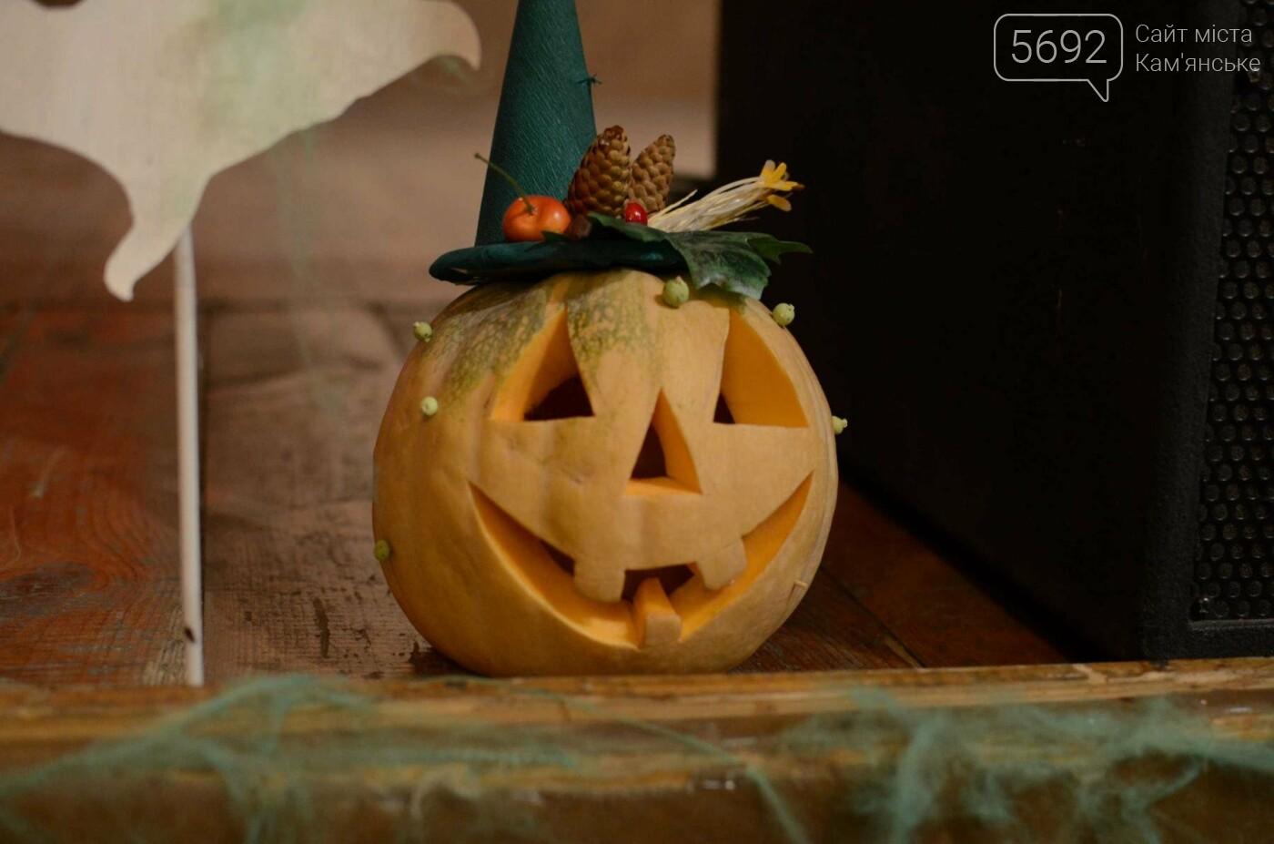 Ночь кино в Каменском посвятили Хэллоуину, фото-36