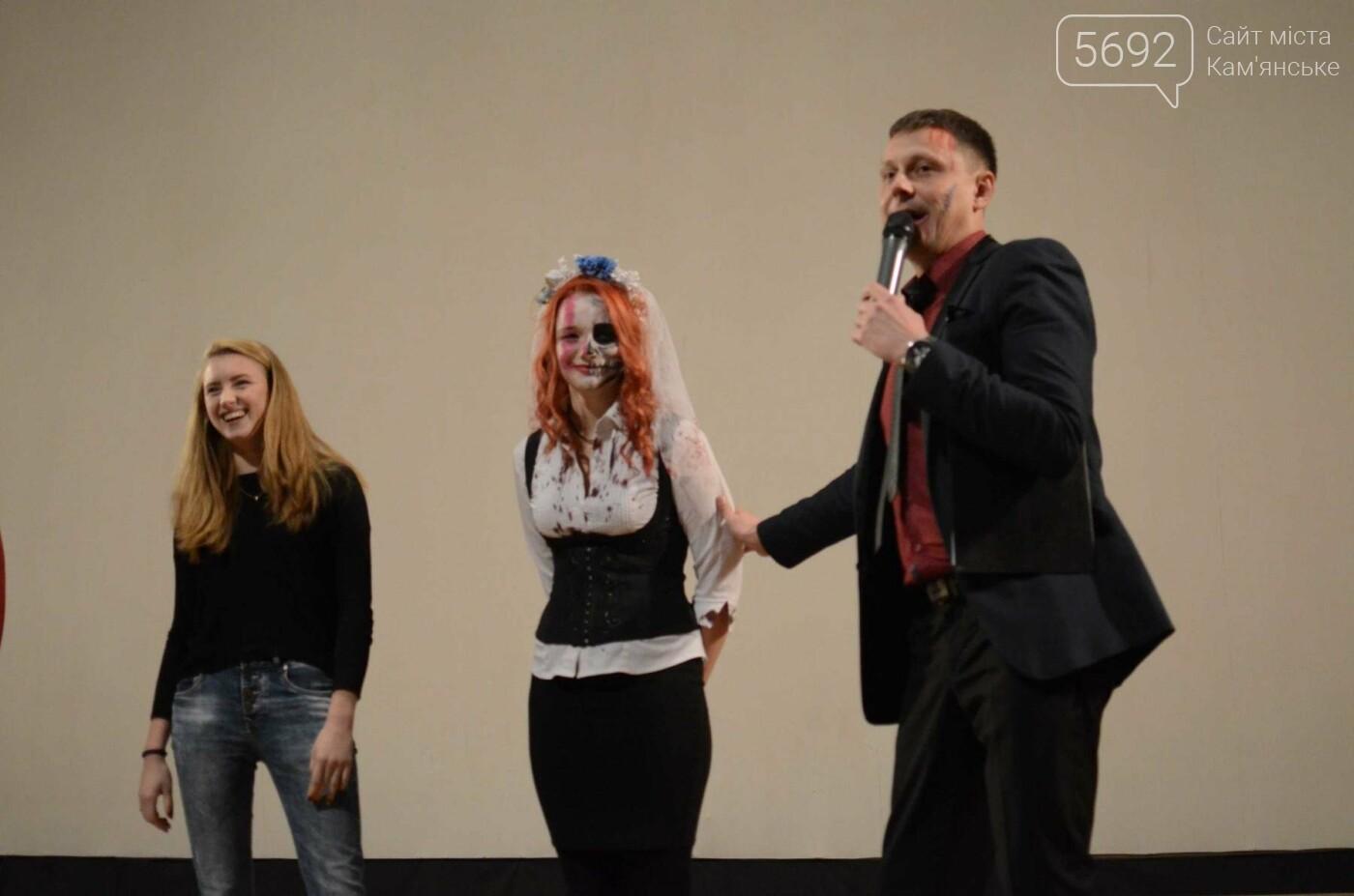 Ночь кино в Каменском посвятили Хэллоуину, фото-38