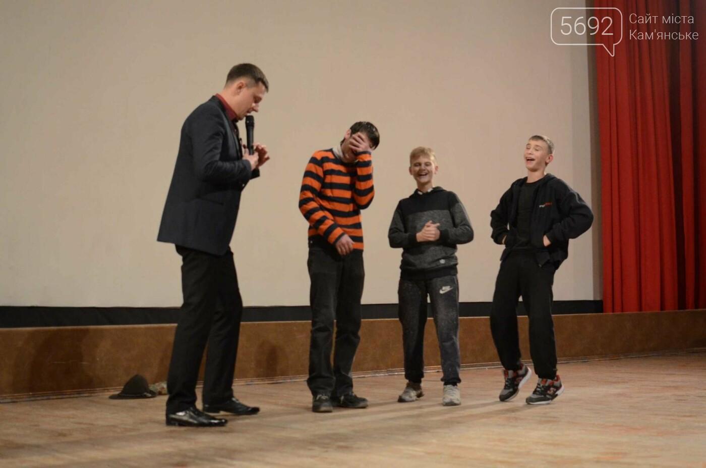 Ночь кино в Каменском посвятили Хэллоуину, фото-34