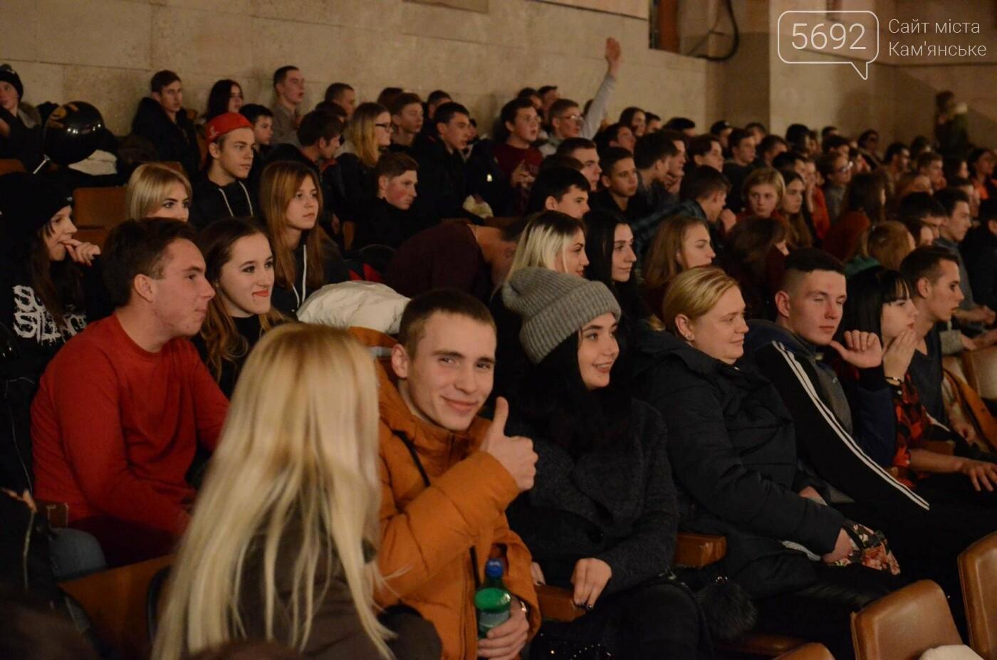 Ночь кино в Каменском посвятили Хэллоуину, фото-3