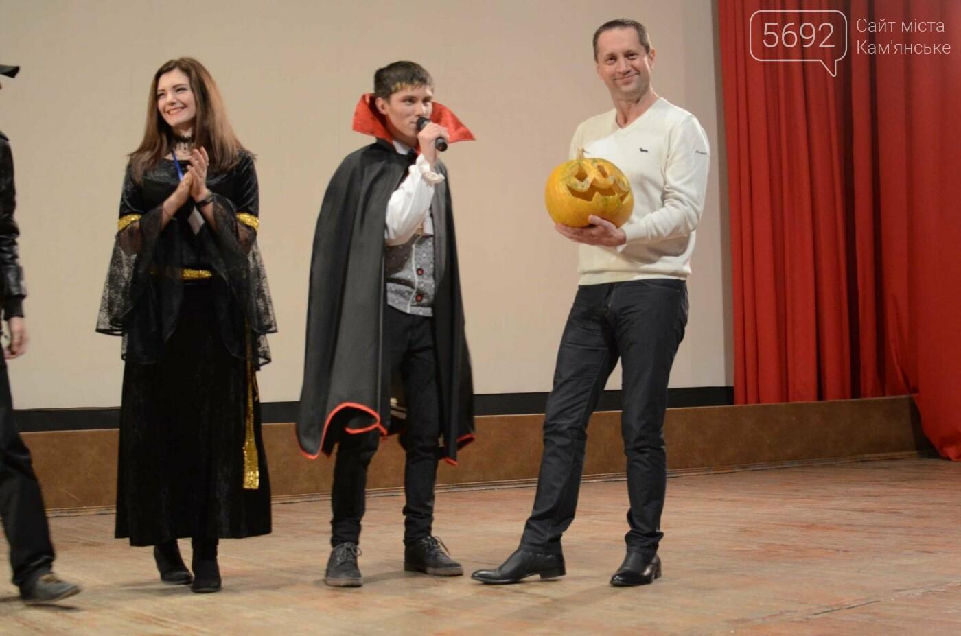Ночь кино в Каменском посвятили Хэллоуину, фото-26