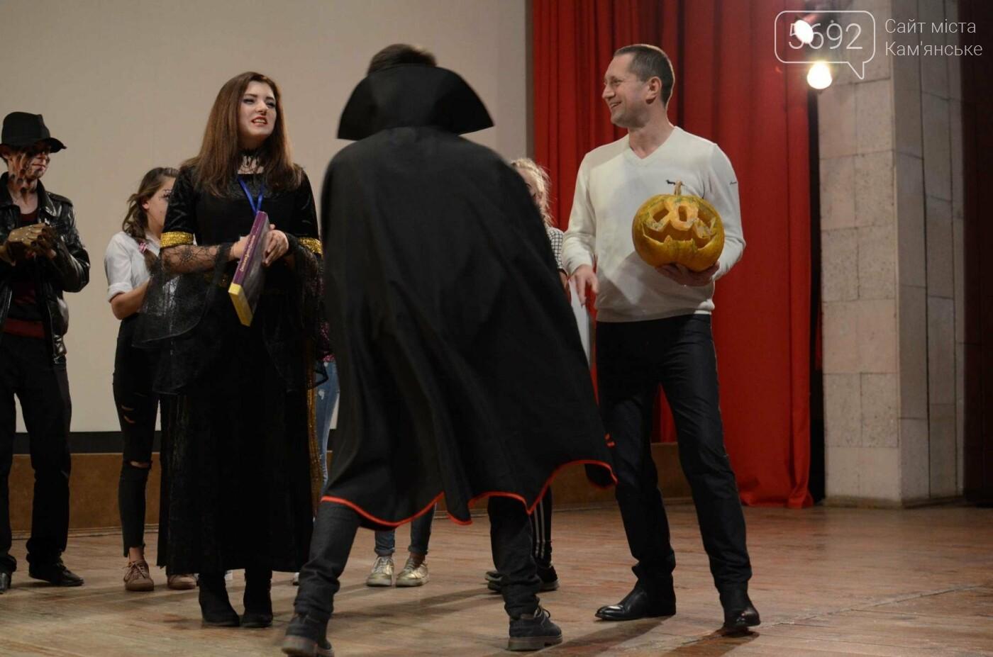 Ночь кино в Каменском посвятили Хэллоуину, фото-24