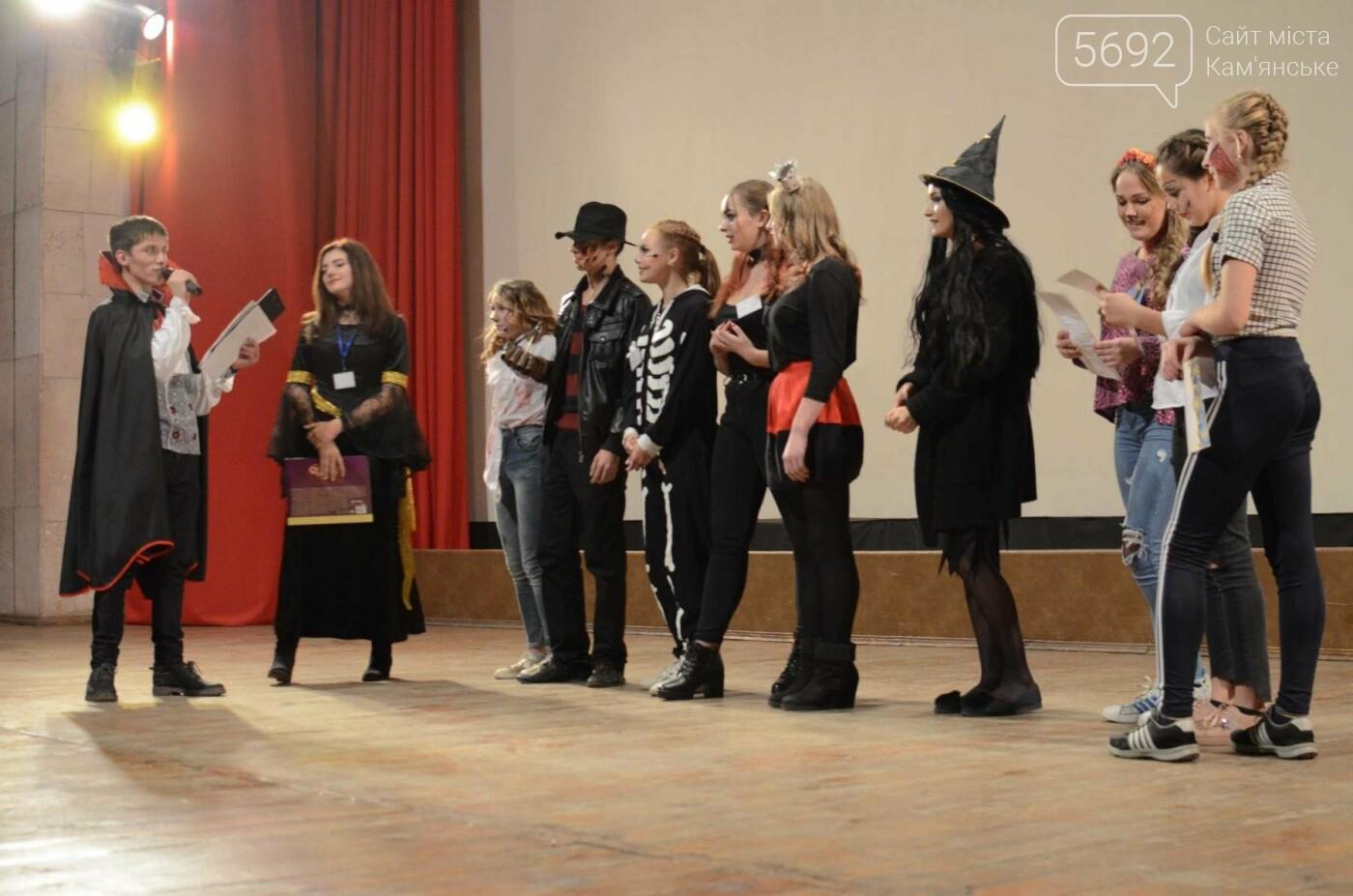 Ночь кино в Каменском посвятили Хэллоуину, фото-15