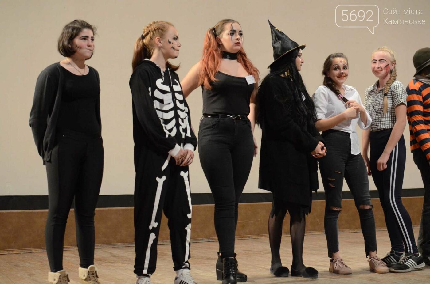 Ночь кино в Каменском посвятили Хэллоуину, фото-13
