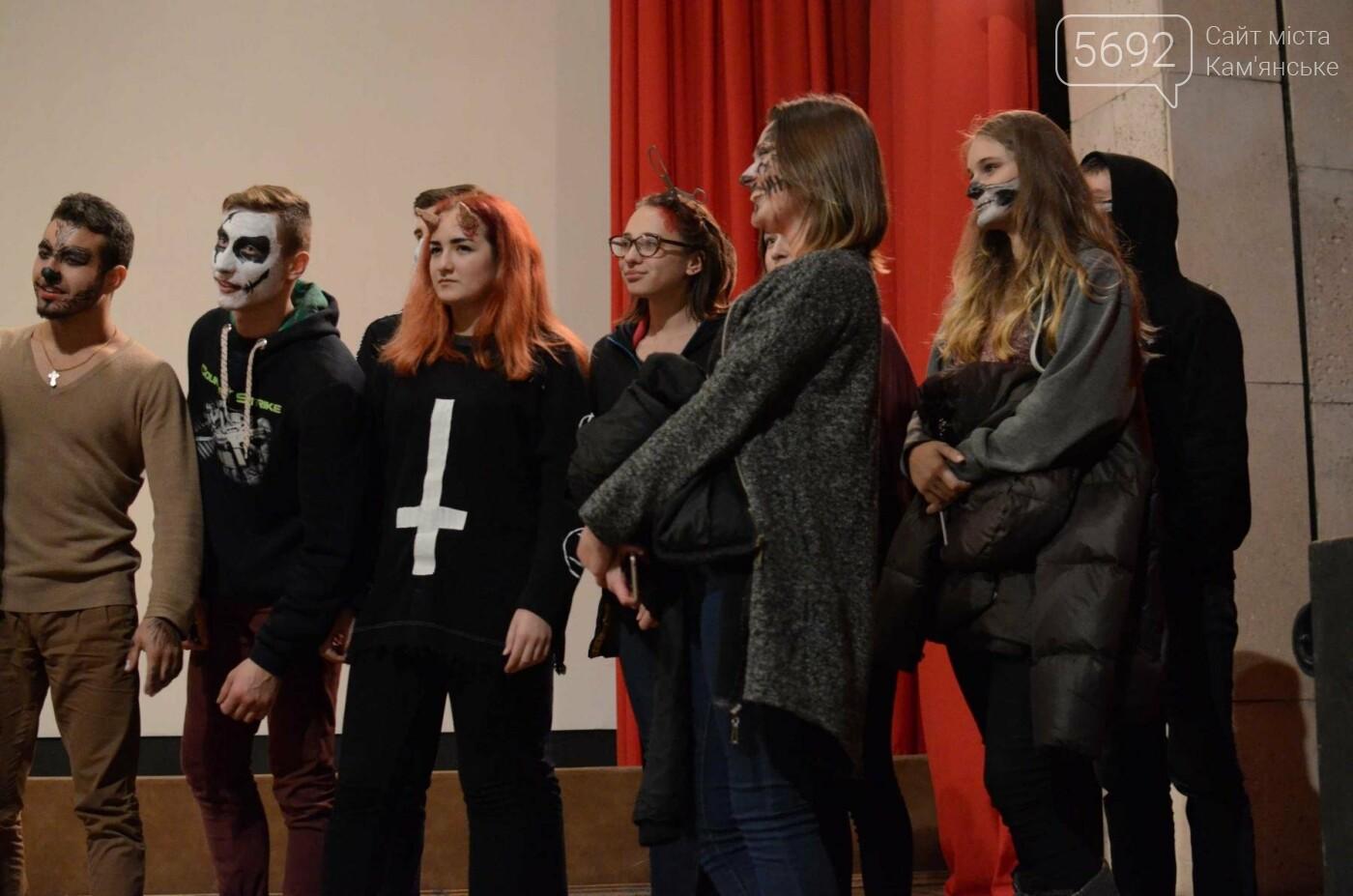 Ночь кино в Каменском посвятили Хэллоуину, фото-21