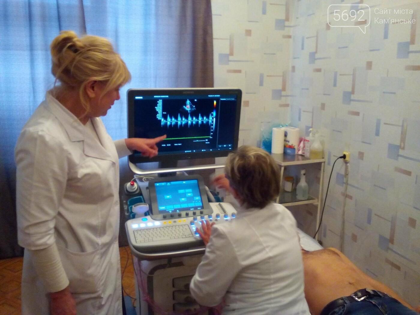 В Каменском появился современный аппарат УЗИ, фото-3