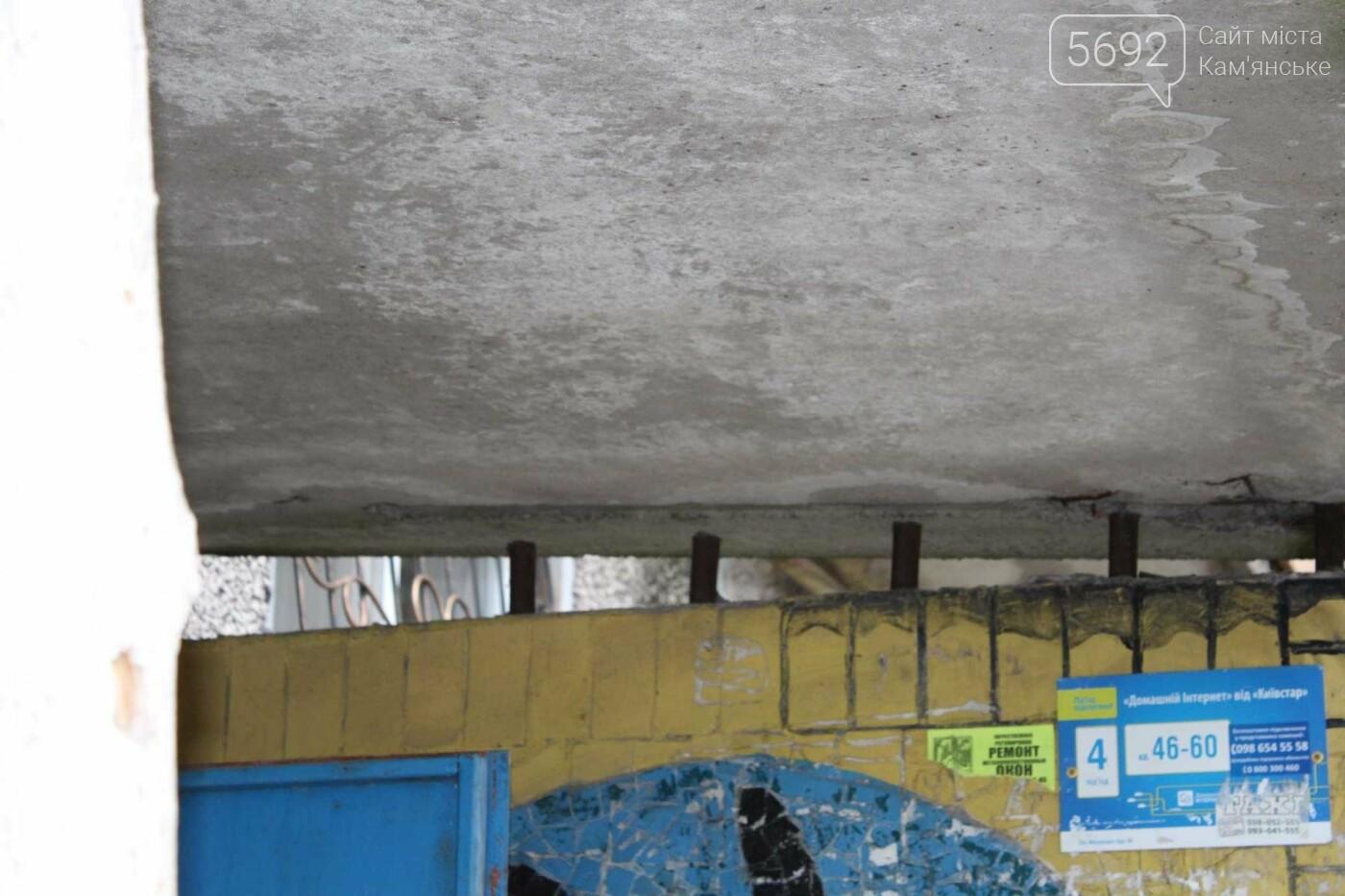 В Каменском еще много аварийных подъездов, фото-7