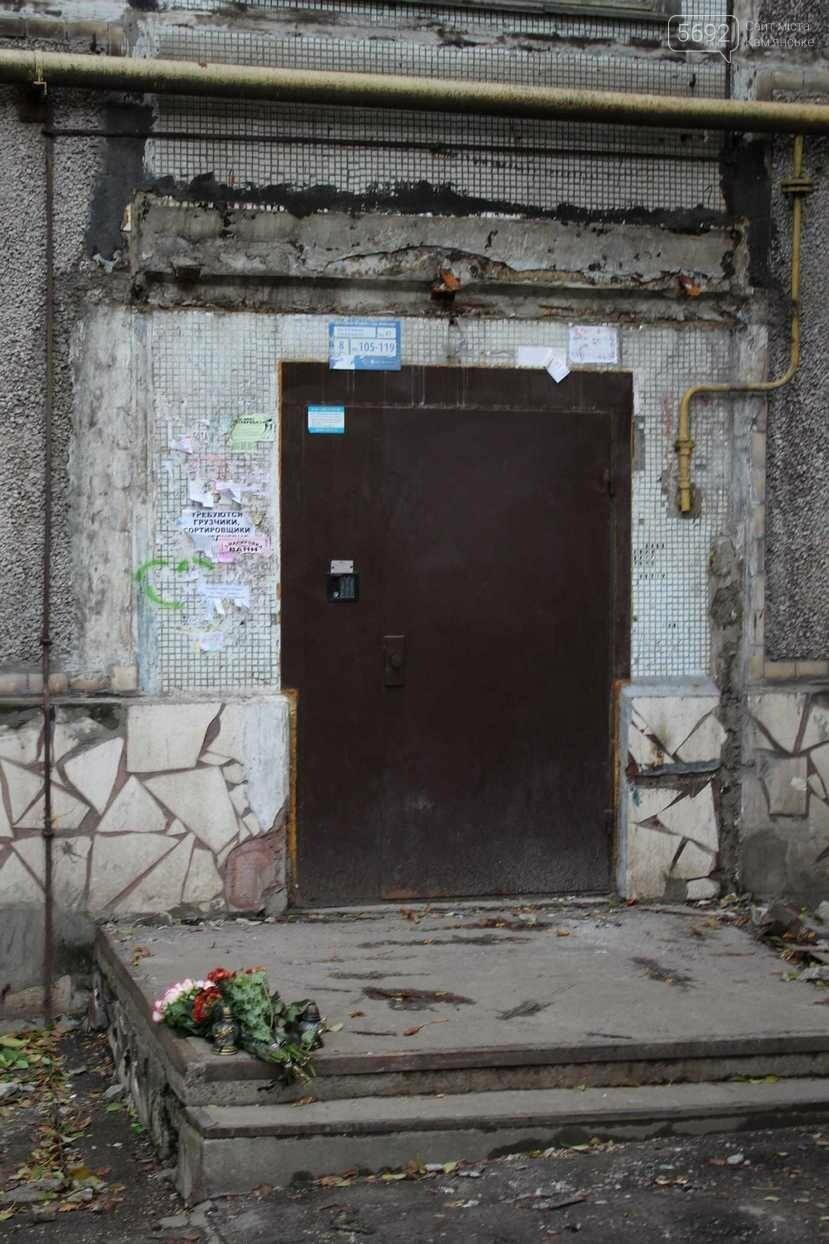 В Каменском еще много аварийных подъездов, фото-11