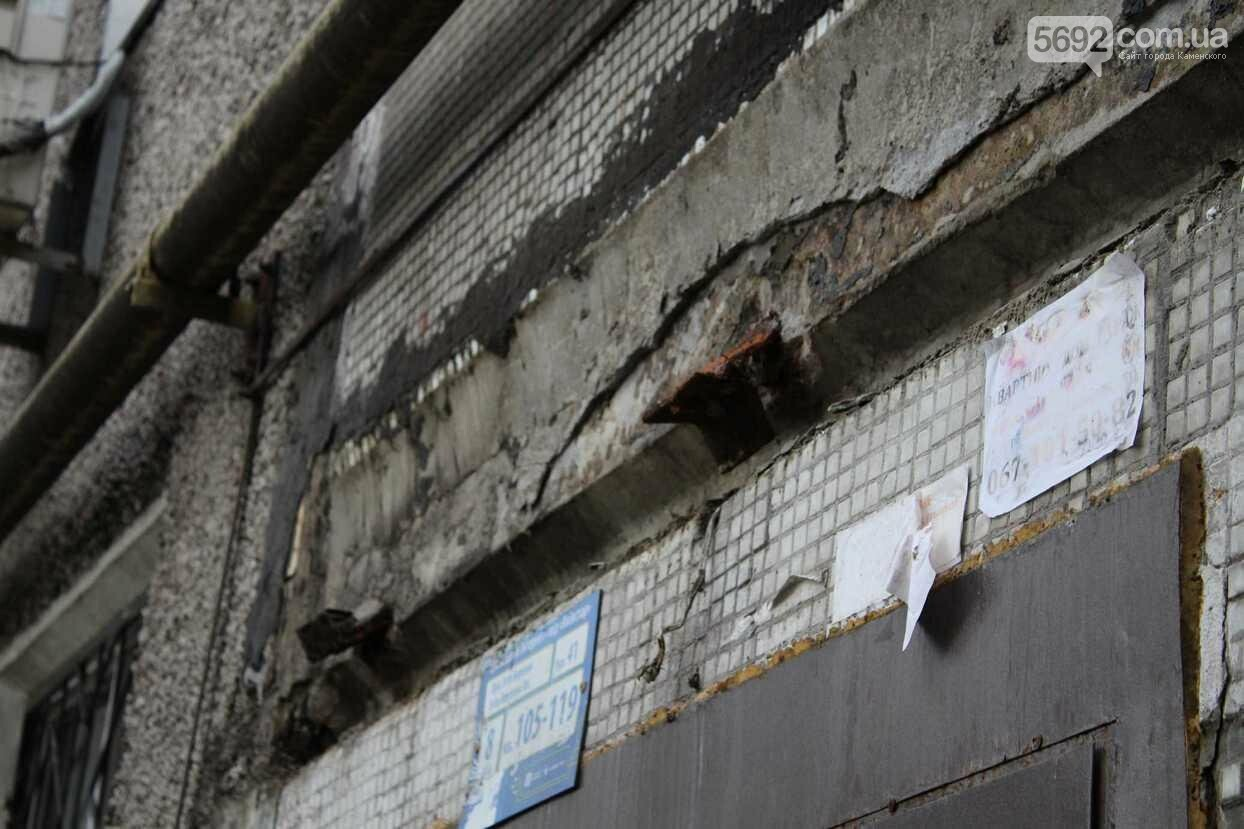 В Каменском еще много аварийных подъездов, фото-10