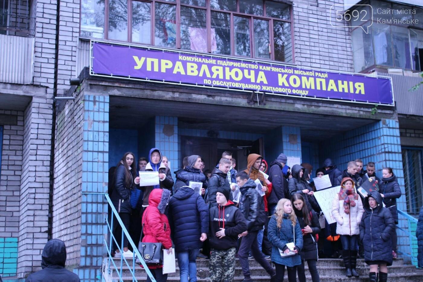 В Каменском подростки вышли на митинг к зданию УКОЖФ, фото-5
