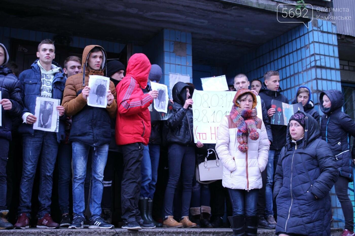 В Каменском подростки вышли на митинг к зданию УКОЖФ, фото-7
