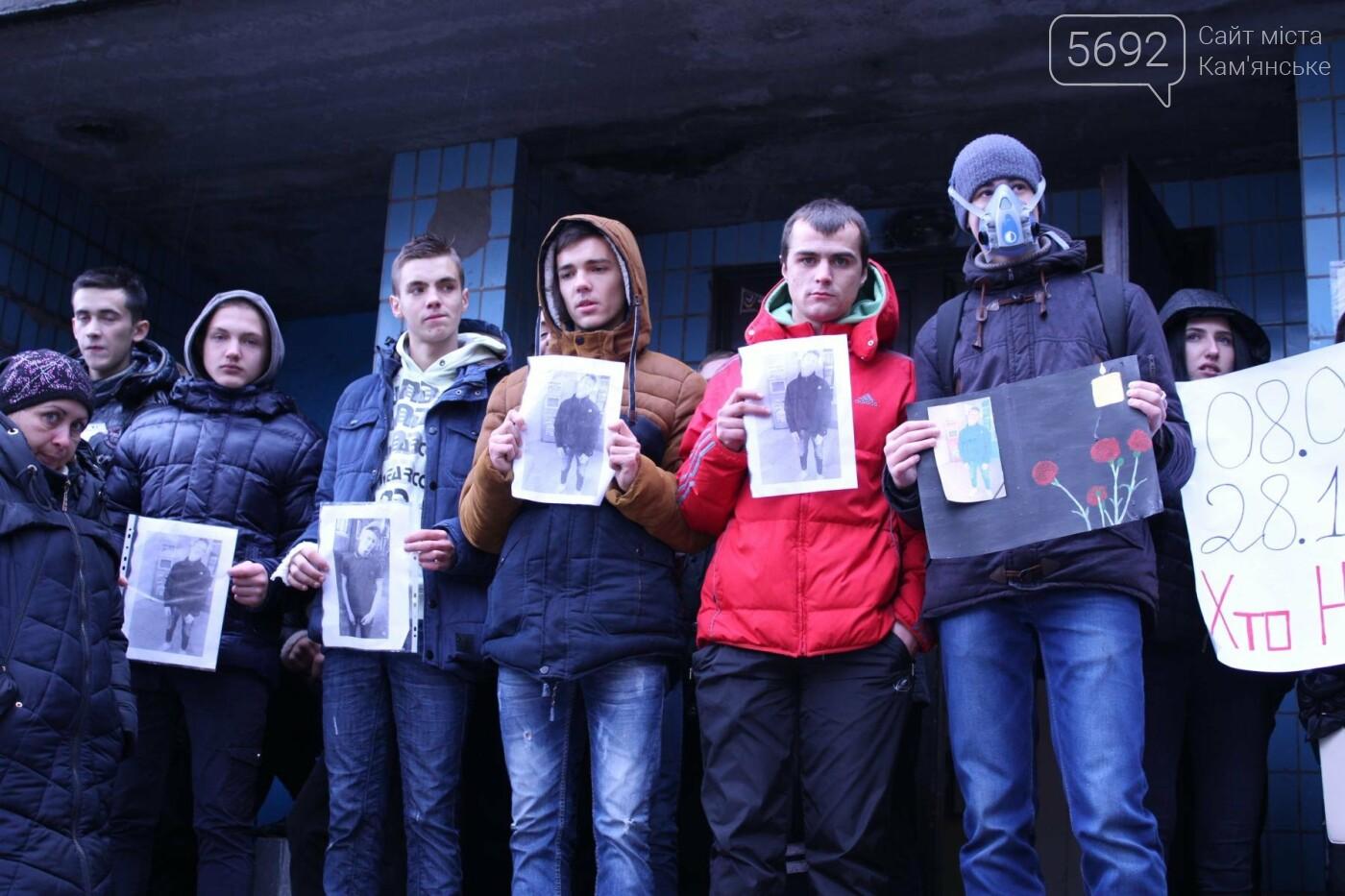 В Каменском подростки вышли на митинг к зданию УКОЖФ, фото-12