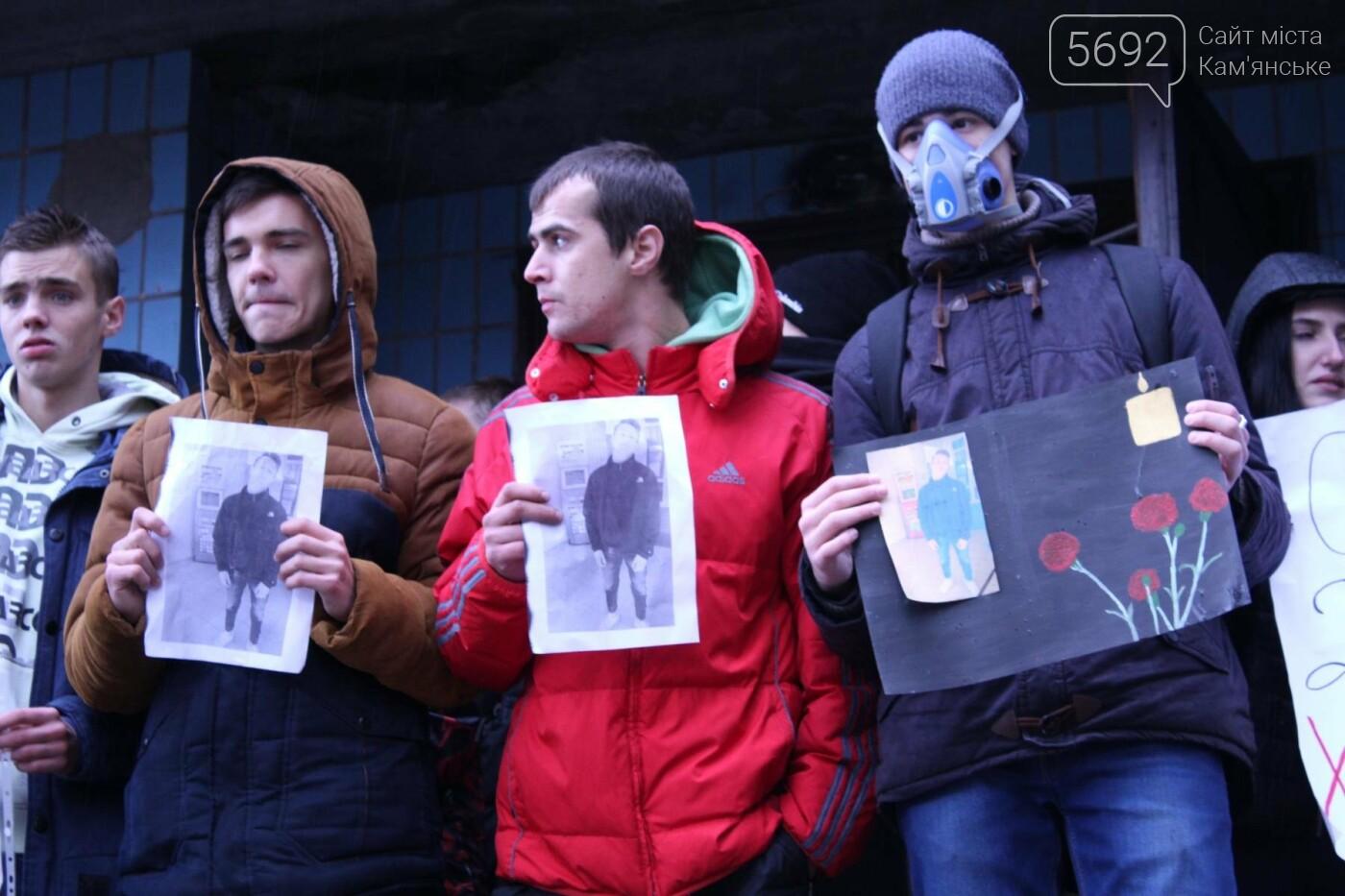 В Каменском подростки вышли на митинг к зданию УКОЖФ, фото-11
