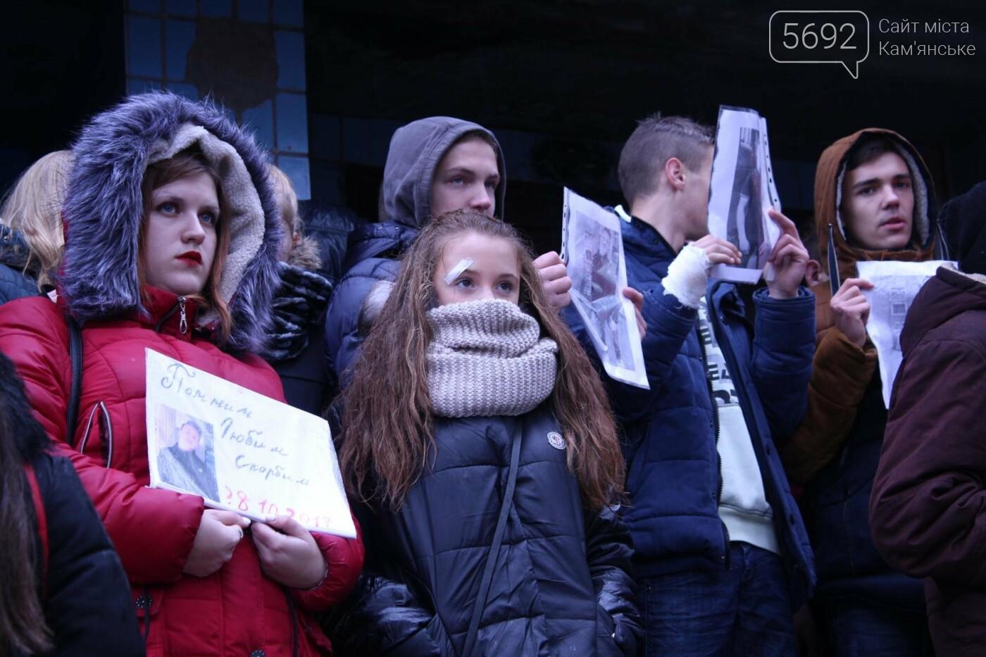 В Каменском подростки вышли на митинг к зданию УКОЖФ, фото-10