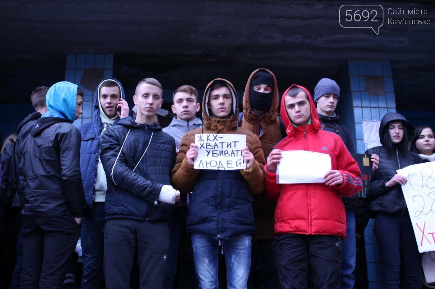 В Каменском подростки вышли на митинг к зданию УКОЖФ, фото-8