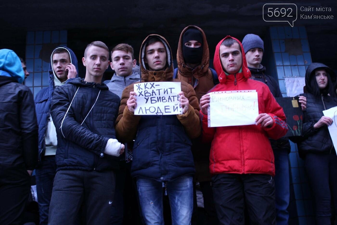 В Каменском подростки вышли на митинг к зданию УКОЖФ, фото-13
