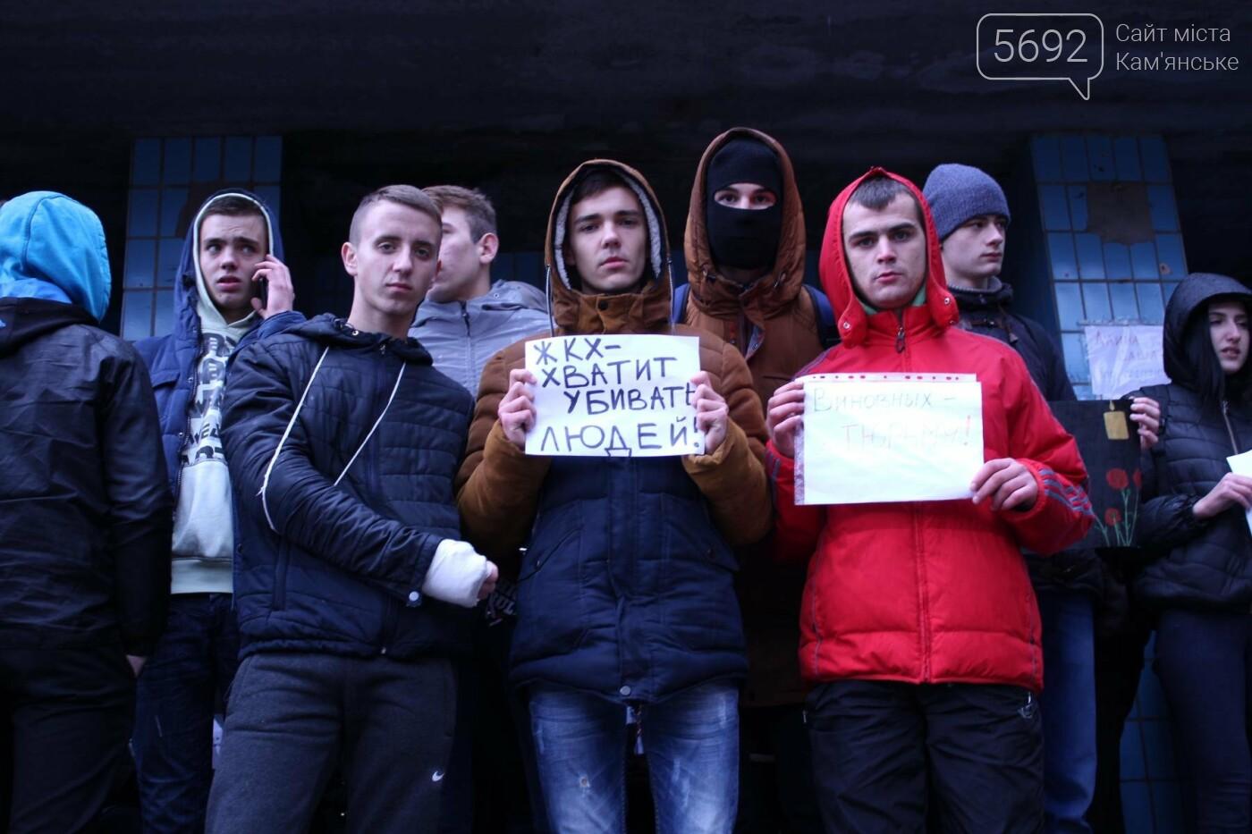 В Каменском подростки вышли на митинг к зданию УКОЖФ, фото-2