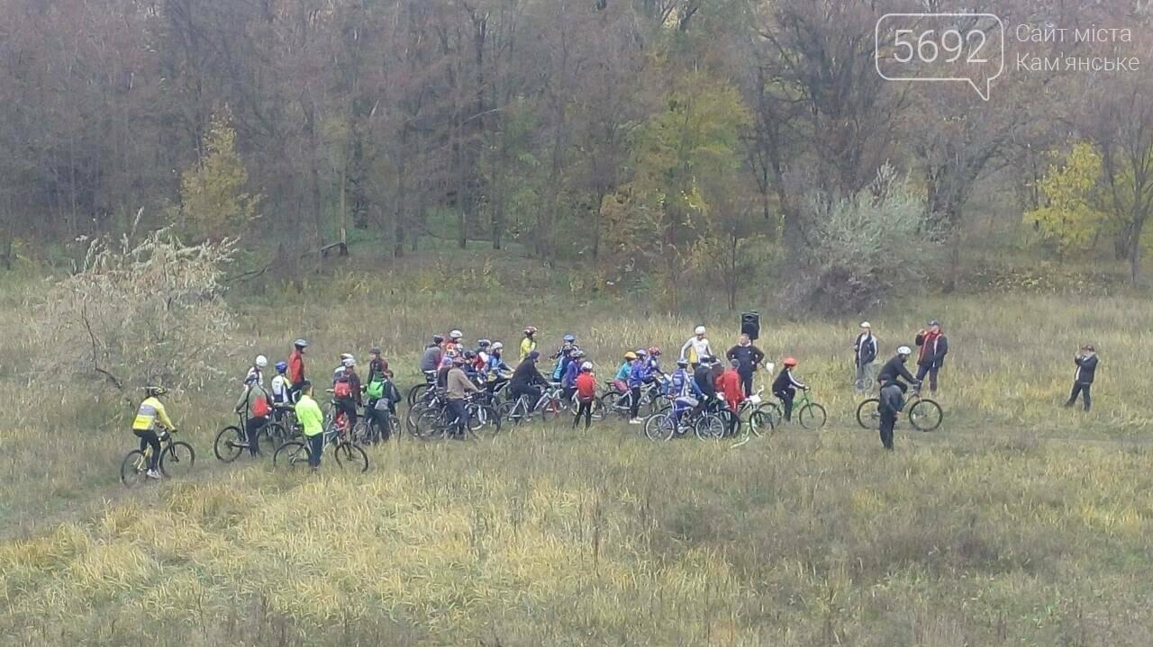 Велосипедисты Каменского завершили велосезон, фото-8