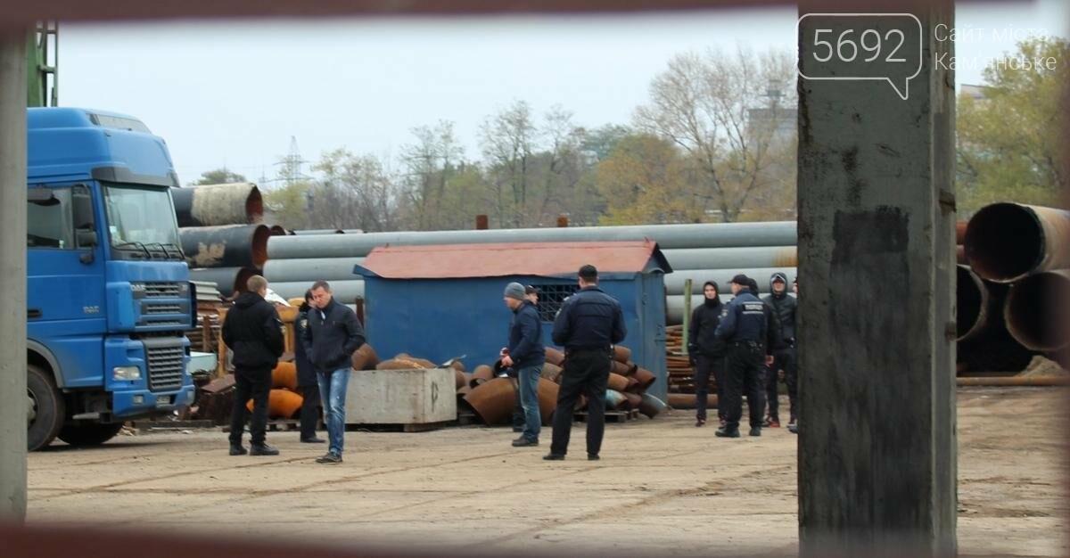 В Каменском произошел конфликт между руководителями металлобазы и активистами, фото-3