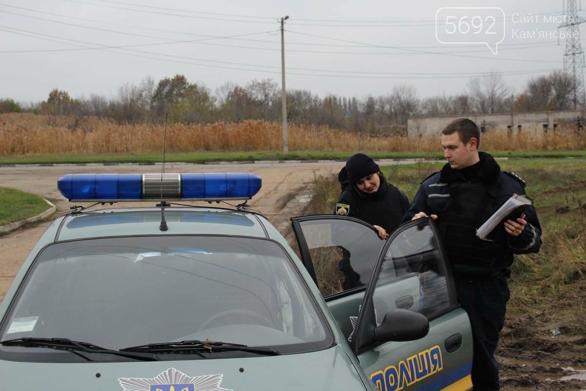 В Каменском произошел конфликт между руководителями металлобазы и активистами, фото-2
