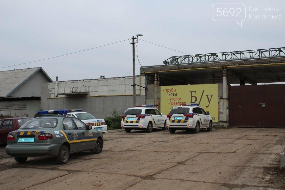 В Каменском произошел конфликт между руководителями металлобазы и активистами, фото-1