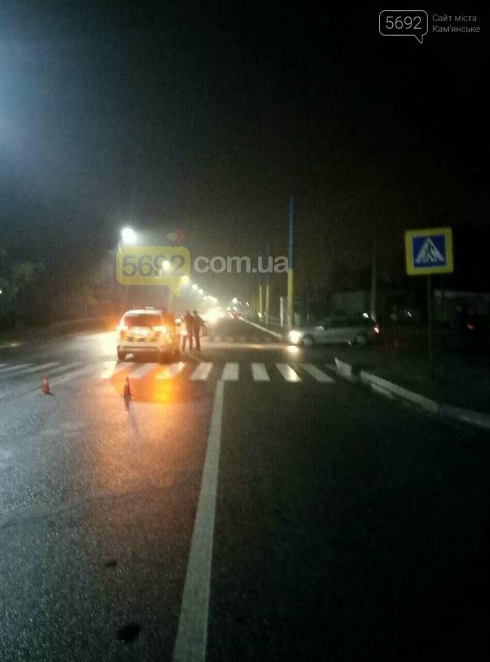 В Каменском в ДТП пострадала женщина, фото-1