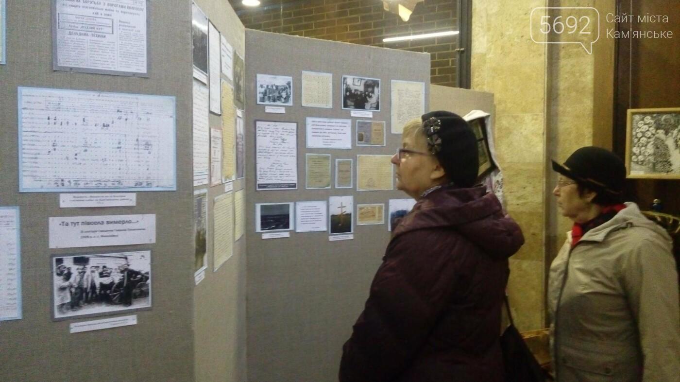 В музее истории Каменского открылась выставка, посвященная Голодомору, фото-3