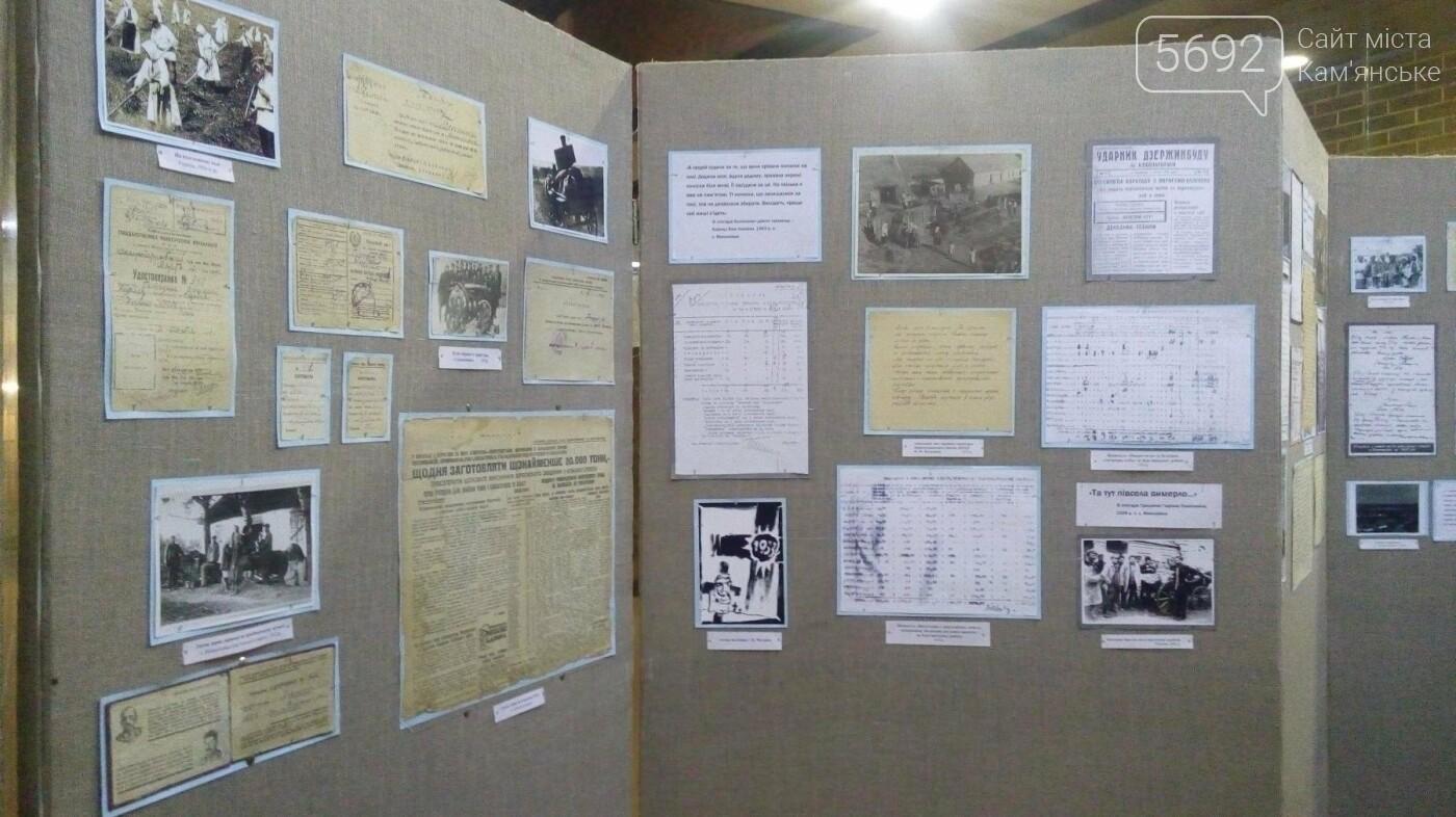 В музее истории Каменского открылась выставка, посвященная Голодомору, фото-5