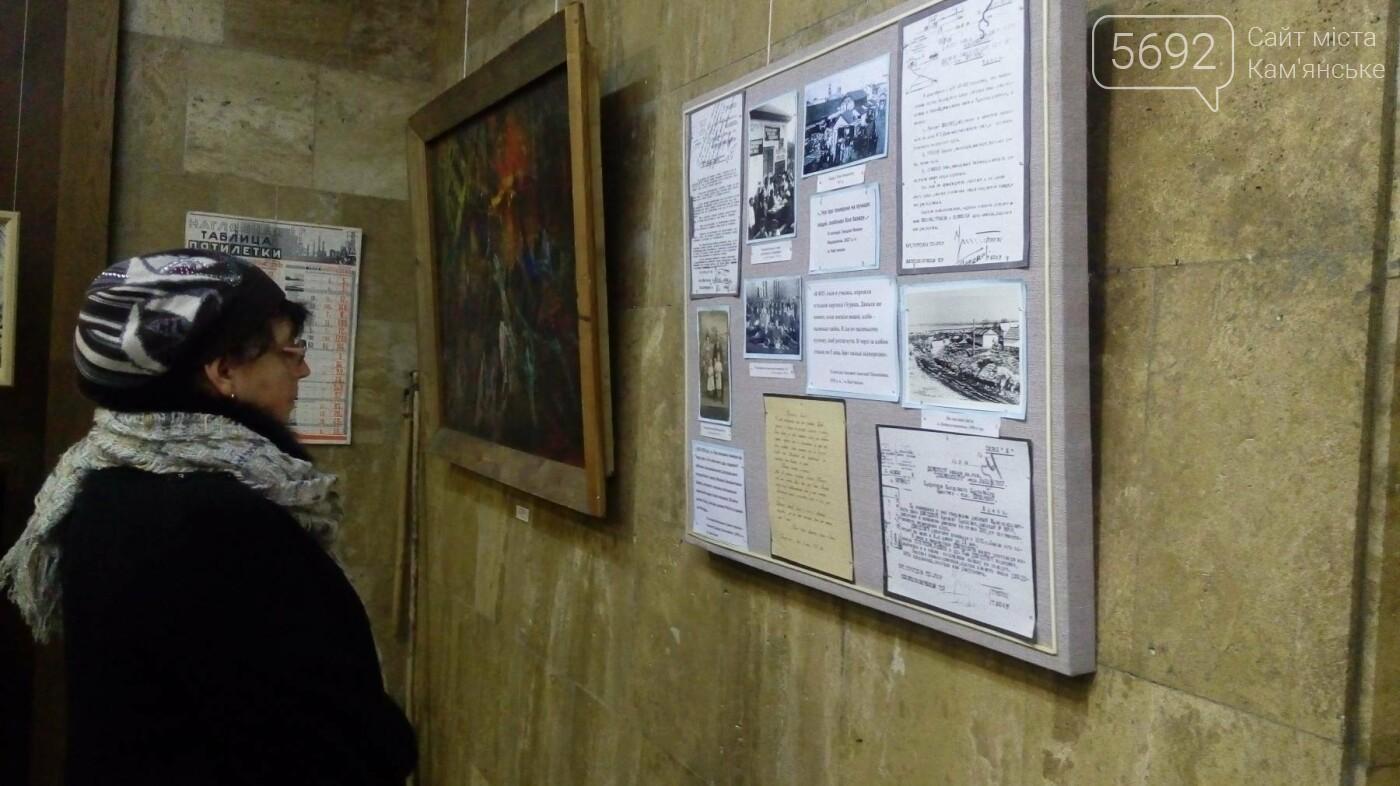 В музее истории Каменского открылась выставка, посвященная Голодомору, фото-1