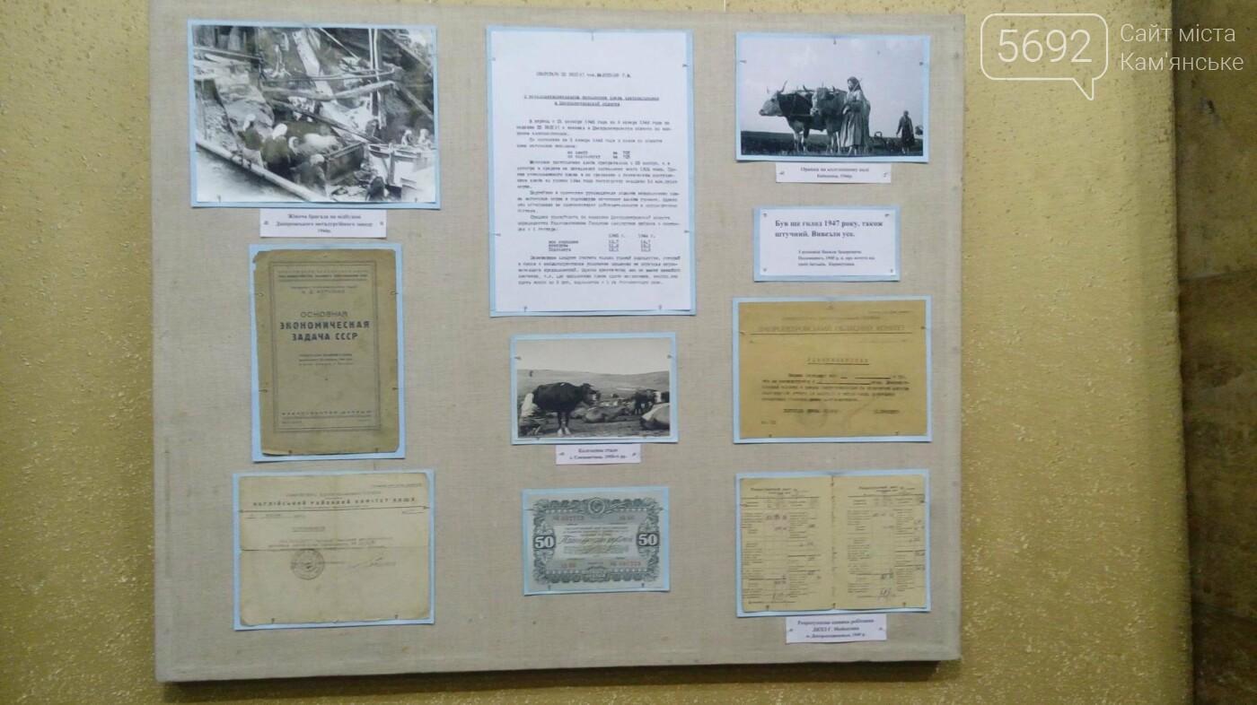 В музее истории Каменского открылась выставка, посвященная Голодомору, фото-6