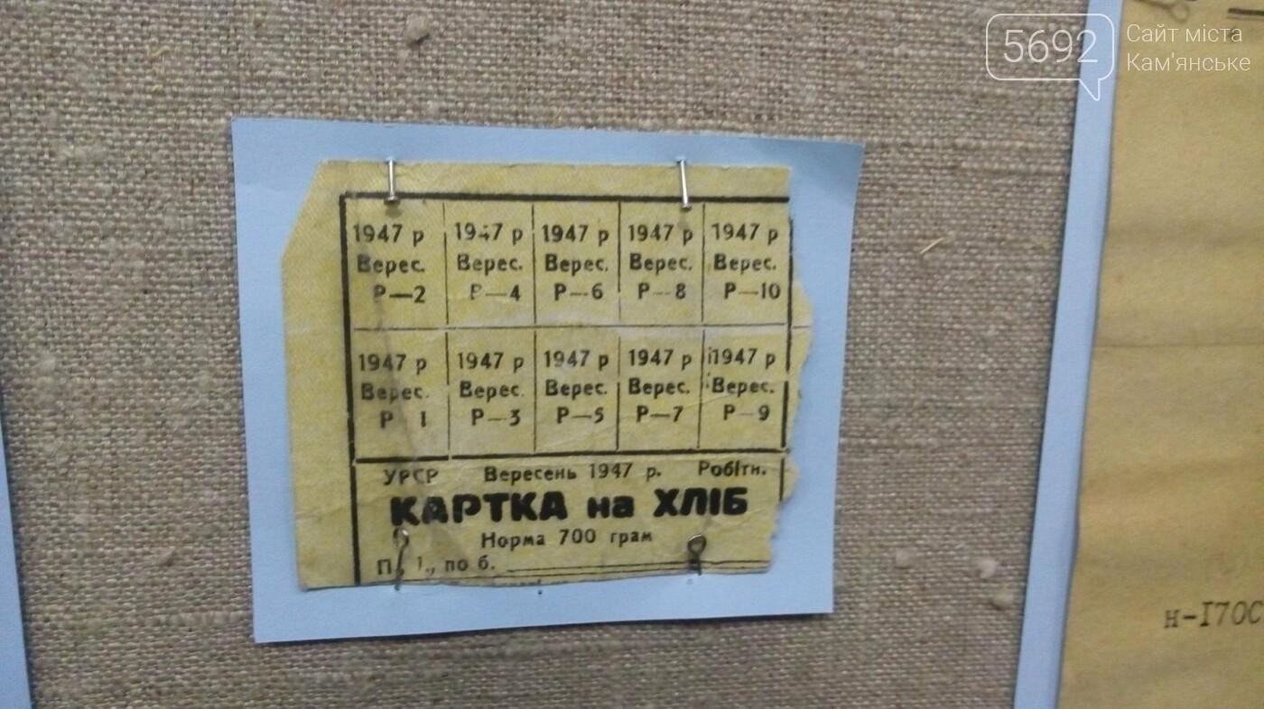 В музее истории Каменского открылась выставка, посвященная Голодомору, фото-4