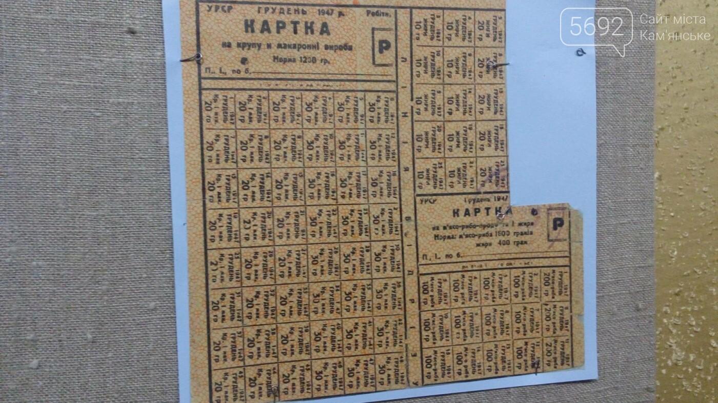 В музее истории Каменского открылась выставка, посвященная Голодомору, фото-7