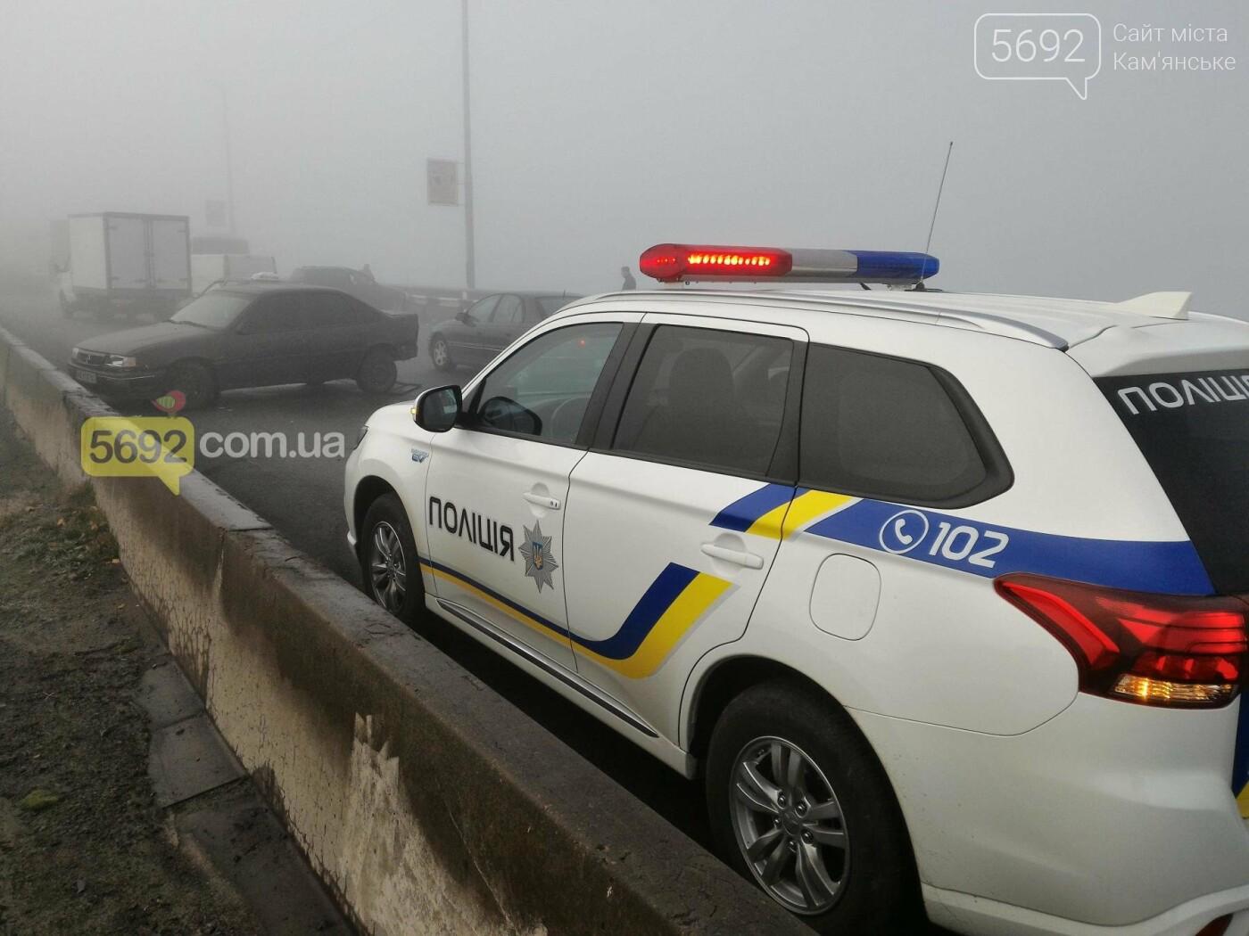 В Каменском на мосту произошло массовое ДТП, фото-2