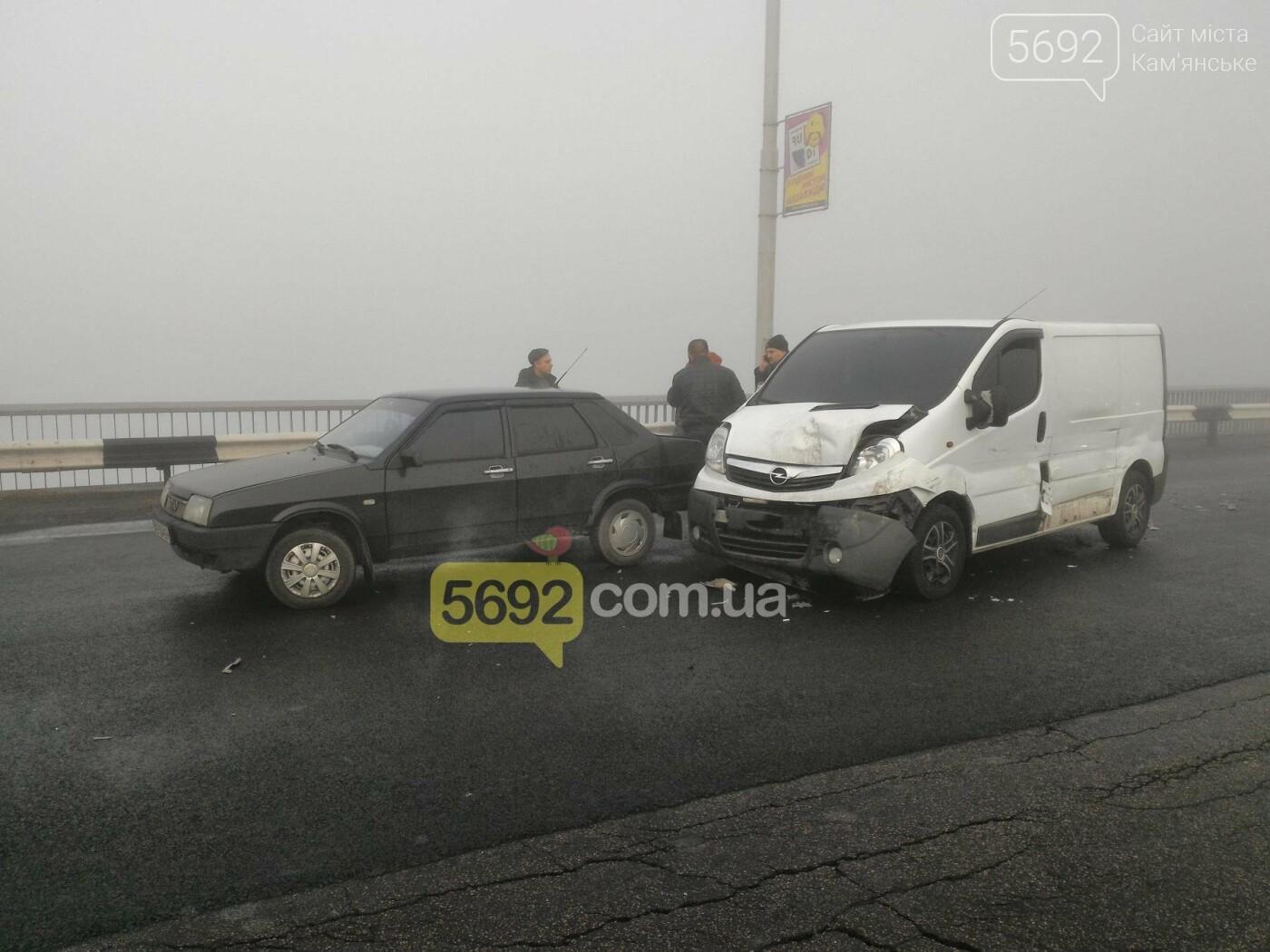 В Каменском на мосту произошло массовое ДТП, фото-4