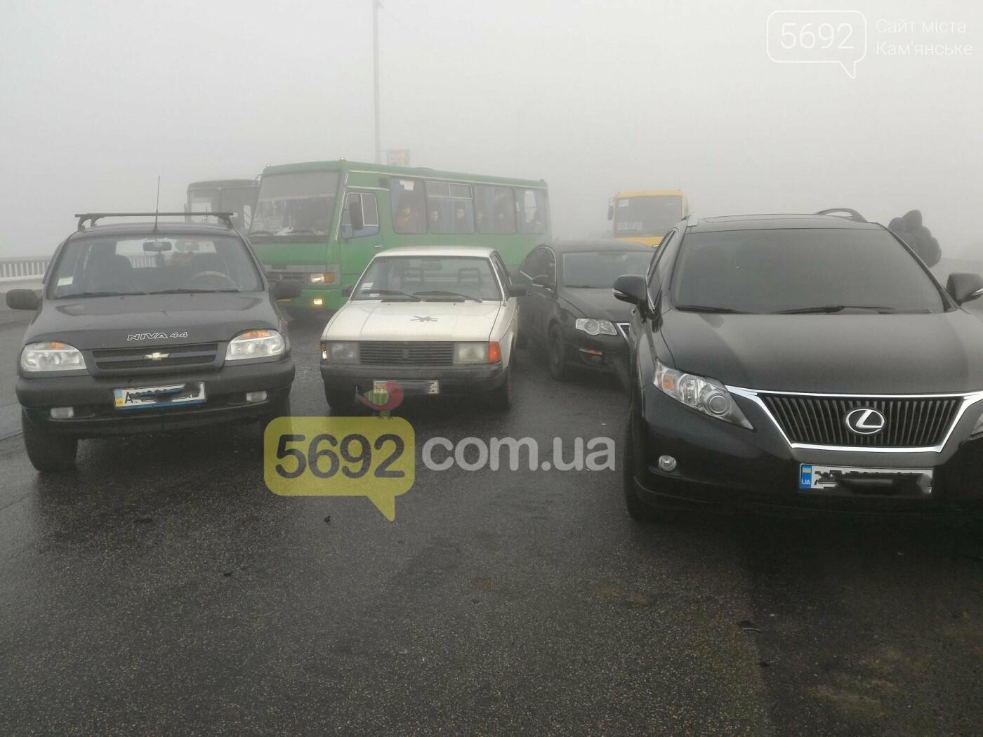 В Каменском на мосту произошло массовое ДТП, фото-5