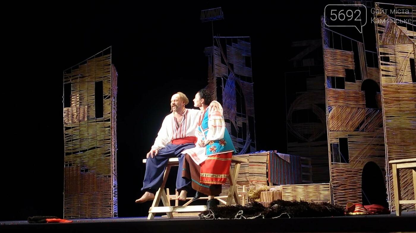 Театр Каменского показал комедию с перчиком, фото-2