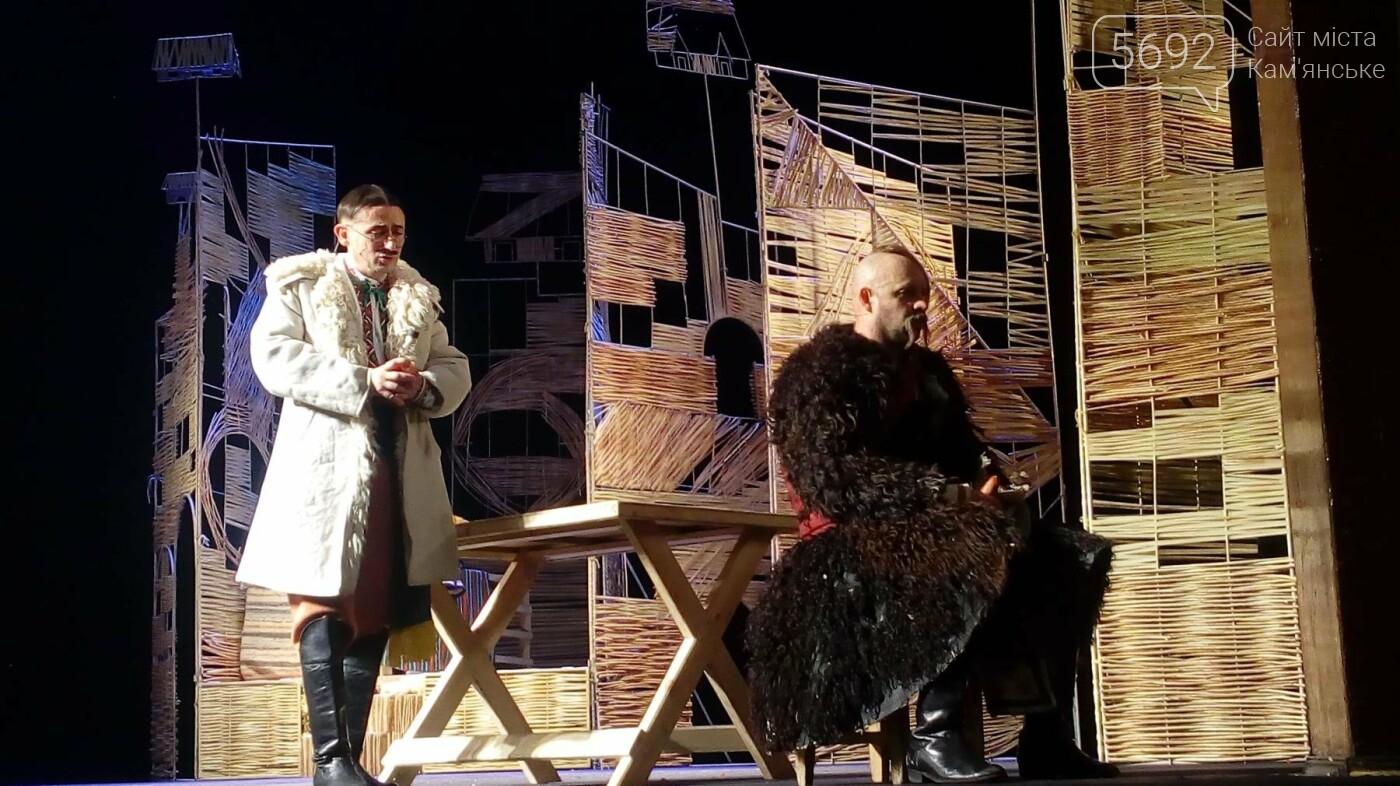 Театр Каменского показал комедию с перчиком, фото-5