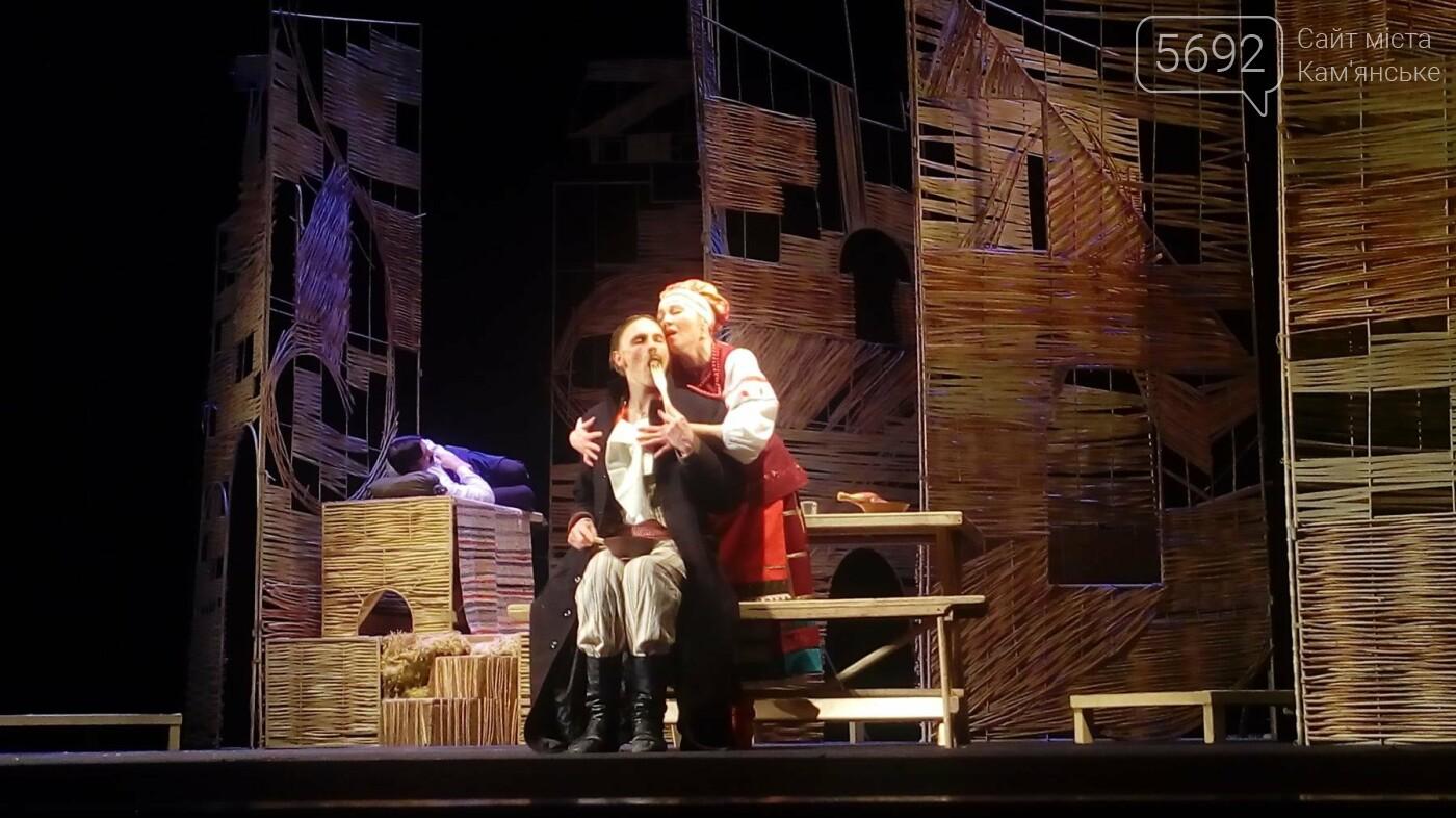 Театр Каменского показал комедию с перчиком, фото-4