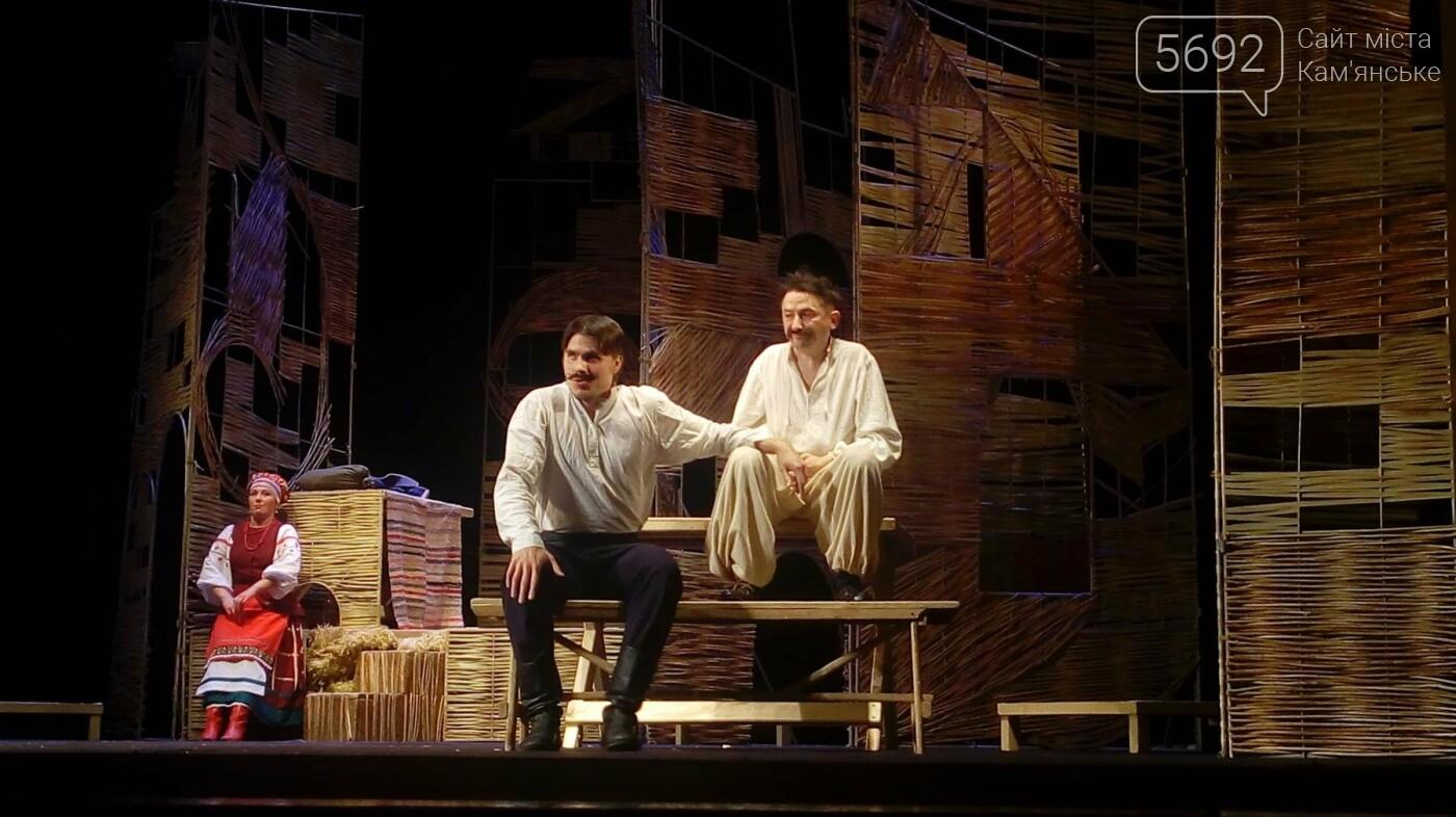 Театр Каменского показал комедию с перчиком, фото-3